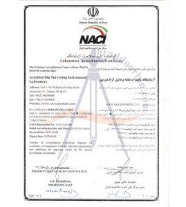 اراد دوربین - گواهی ISO/IEC17025