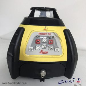 محصولات لیزری دست دوم RUGBY 55