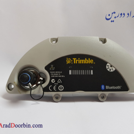 trimble-gsm-radio